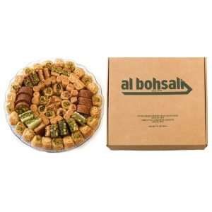 Baklava-Al Bohsali